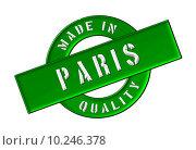 Купить «Made in Paris», фото № 10246378, снято 19 июня 2019 г. (c) PantherMedia / Фотобанк Лори