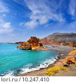 Купить «Lanzarote El Golfo Lago de los Clicos», фото № 10247410, снято 22 апреля 2019 г. (c) PantherMedia / Фотобанк Лори