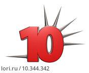 Купить «number dangerous 10 ten pointed», иллюстрация № 10344342 (c) PantherMedia / Фотобанк Лори