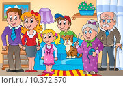 Купить «Family theme image 2», иллюстрация № 10372570 (c) PantherMedia / Фотобанк Лори