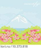Купить «Fuji and morning sunrays», иллюстрация № 10373818 (c) PantherMedia / Фотобанк Лори