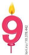 Купить «Illustration of a birthday candle number», иллюстрация № 10378442 (c) PantherMedia / Фотобанк Лори