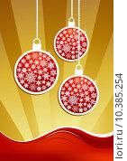 Купить «Golden christmas baubles background», иллюстрация № 10385254 (c) PantherMedia / Фотобанк Лори