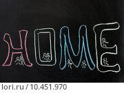 Купить «Chalk drawing - Home concept», фото № 10451970, снято 27 мая 2019 г. (c) PantherMedia / Фотобанк Лори