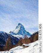 Купить «Landscape of the mountains covered with snow. Snowy Mountain.», фото № 10479406, снято 17 июля 2019 г. (c) PantherMedia / Фотобанк Лори