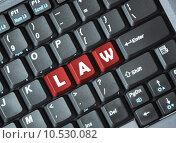 Купить «Law on keyboard », фото № 10530082, снято 15 июня 2019 г. (c) PantherMedia / Фотобанк Лори
