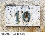 Купить «Block number on a wall », фото № 10545566, снято 28 марта 2020 г. (c) PantherMedia / Фотобанк Лори