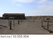 Купить «Santa Laura Humberstone saltpetre processing plant, Iquique, Chile», фото № 10555954, снято 15 октября 2019 г. (c) PantherMedia / Фотобанк Лори