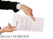 Купить «Date of signing of a contract», фото № 10565574, снято 14 декабря 2018 г. (c) PantherMedia / Фотобанк Лори