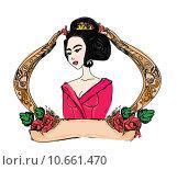 Купить «stylized vector illustration of a beautiful geisha girl », иллюстрация № 10661470 (c) PantherMedia / Фотобанк Лори