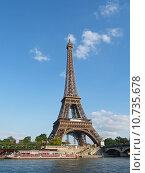 Купить «Eiffel tower and taxi boats, Paris, June 2013», фото № 10735678, снято 19 июня 2019 г. (c) PantherMedia / Фотобанк Лори