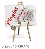 Купить «caucasian art copy european blank», фото № 10736146, снято 8 июля 2020 г. (c) PantherMedia / Фотобанк Лори
