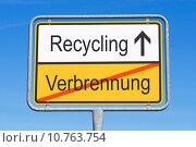 Купить «recycling mull refuse combustion landfill», фото № 10763754, снято 21 марта 2019 г. (c) PantherMedia / Фотобанк Лори