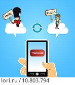 Купить «Cloud computing translate concept», фото № 10803794, снято 23 июля 2018 г. (c) PantherMedia / Фотобанк Лори