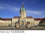 Купить «castle palace pre residence berlin», фото № 10838838, снято 19 октября 2018 г. (c) PantherMedia / Фотобанк Лори