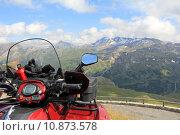 Купить «mountain mountains drive ferries motoring», фото № 10873578, снято 18 февраля 2020 г. (c) PantherMedia / Фотобанк Лори
