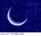 Купить «Space background with bright stars and moon», фото № 10946190, снято 23 марта 2019 г. (c) PantherMedia / Фотобанк Лори