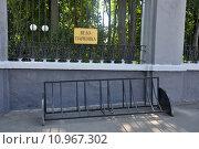 Купить «Пустая велопарковка», эксклюзивное фото № 10967302, снято 23 июля 2015 г. (c) Дмитрий Абушкин / Фотобанк Лори