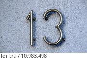 Купить «facade 13 address numerics thirteen», фото № 10983498, снято 28 марта 2020 г. (c) PantherMedia / Фотобанк Лори