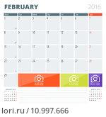 Шаблон дизайна календаря-планировщика на 2016 год с местом для фото и заметок. Февраль. Неделя начинается с понедельника. Стоковая иллюстрация, иллюстратор Михаил Моросин / Фотобанк Лори