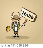 Купить «Hello from Sweden people design», иллюстрация № 11010854 (c) PantherMedia / Фотобанк Лори