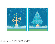Купить «Pair of Happy Holidays! cards with Christmas tree and Channuka candles», иллюстрация № 11074042 (c) PantherMedia / Фотобанк Лори