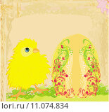Купить «Cute Easter chick cartoon character,Happy Easter Card.», иллюстрация № 11074834 (c) PantherMedia / Фотобанк Лори