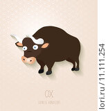 Купить «Chinese zodiac set Year of the Ox», иллюстрация № 11111254 (c) PantherMedia / Фотобанк Лори