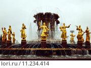Дружба народов (фонтан) Редакционное фото, фотограф Екатерина Романенко / Фотобанк Лори