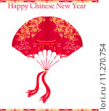 Купить «Decorative Chinese landscape - Happy Chinese New Year Card Design», иллюстрация № 11270754 (c) PantherMedia / Фотобанк Лори