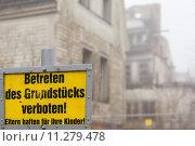 Купить «Schild Eltern haften für Ihre Kinder», фото № 11279478, снято 19 октября 2018 г. (c) PantherMedia / Фотобанк Лори