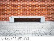 Купить «Stone bench», фото № 11301782, снято 15 декабря 2018 г. (c) PantherMedia / Фотобанк Лори