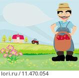 Купить «farmer basket apples landscape rural», иллюстрация № 11470054 (c) PantherMedia / Фотобанк Лори