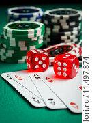 Купить «the red casino dice and poker cards», фото № 11497874, снято 14 июля 2020 г. (c) PantherMedia / Фотобанк Лори