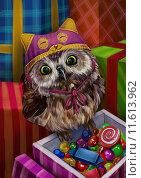 Сова и конфеты с подарками. Стоковая иллюстрация, иллюстратор Елена Саморядова / Фотобанк Лори