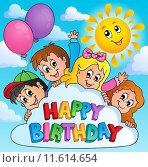 Купить «Happy birthday topic image 6», иллюстрация № 11614654 (c) PantherMedia / Фотобанк Лори