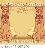 Купить «Stylized Egyptian cat , abstract grunge card», иллюстрация № 11667246 (c) PantherMedia / Фотобанк Лори