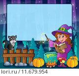 Mysterious forest Halloween frame 7. Стоковая иллюстрация, иллюстратор Klara Viskova / PantherMedia / Фотобанк Лори