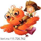 Купить «Boy riding an owl», иллюстрация № 11726762 (c) PantherMedia / Фотобанк Лори