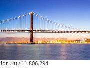 Купить «Lisbon Bridge cityscape», фото № 11806294, снято 22 июля 2018 г. (c) PantherMedia / Фотобанк Лори