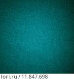 Купить «Closeup of blue fabric textile material as texture or background», фото № 11847698, снято 18 июня 2019 г. (c) PantherMedia / Фотобанк Лори