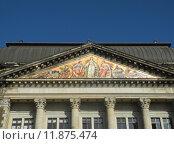 architecture building buildings germany politics. Стоковое фото, фотограф Volker Rauch / PantherMedia / Фотобанк Лори