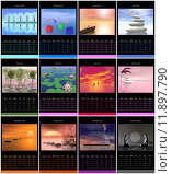 Купить «European 2015 year calendar with zen images», фото № 11897790, снято 19 марта 2019 г. (c) PantherMedia / Фотобанк Лори