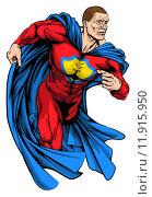 Купить «Strong superhero», иллюстрация № 11915950 (c) PantherMedia / Фотобанк Лори