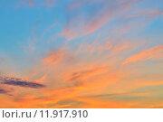 Купить «Романтичный небесный пейзаж», фото № 11917910, снято 16 июля 2015 г. (c) Сергей Трофименко / Фотобанк Лори
