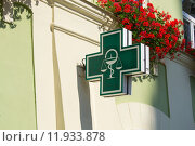 Купить «Pharmacy sign on side of the house», фото № 11933878, снято 15 июля 2018 г. (c) PantherMedia / Фотобанк Лори