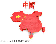 Купить «illustratuin map of China», иллюстрация № 11942950 (c) PantherMedia / Фотобанк Лори