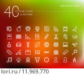 Купить «Education outline icons set», иллюстрация № 11969770 (c) PantherMedia / Фотобанк Лори