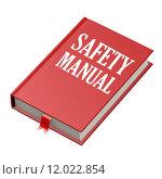 Купить «Isolated red book with safety manual», фото № 12022854, снято 18 февраля 2020 г. (c) PantherMedia / Фотобанк Лори