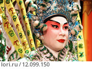 Купить «chinese opera dummy and red cloth as text space ,it is a toy,not real man», фото № 12099150, снято 23 февраля 2019 г. (c) PantherMedia / Фотобанк Лори